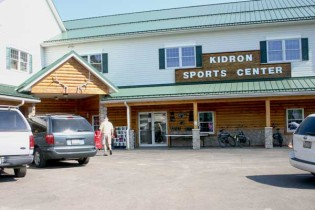 Kidron-Sports-Center-Charm-Ohio